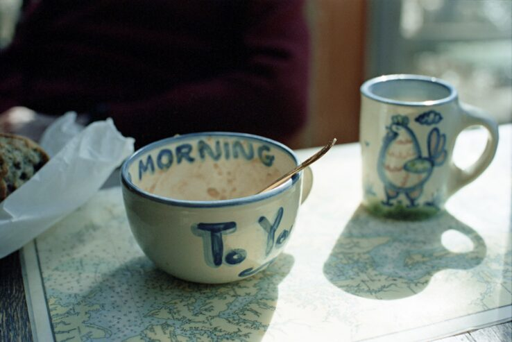 good morning cup-min